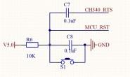 关于Arduino复位电路的设计思考