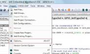 DAPLINK—IAR配置调试下载指南