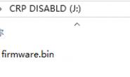 DAPLINK-固件更新指南