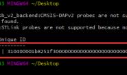 命令行模式下用DAPLINK烧录52832