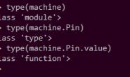 micropython 用c添加接口——框架介绍
