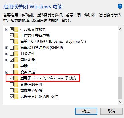 在win10 的linux子系统下安装tensorflow