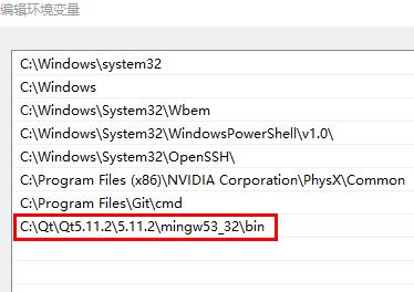 qt打包软件放在其他电脑运行