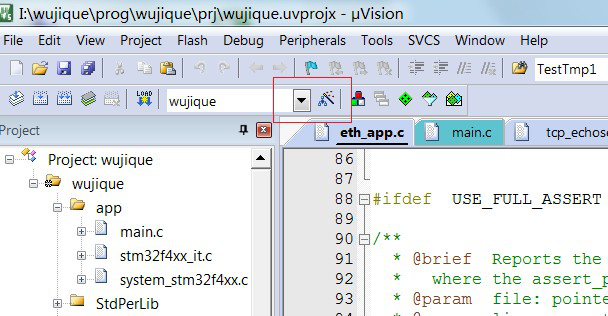 DAPLINK—MDK配置调试下载指南