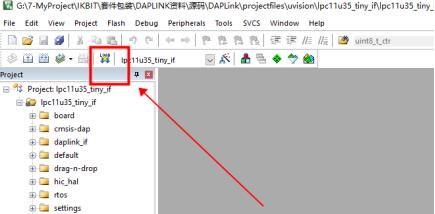 DAPLINK源码编译指南